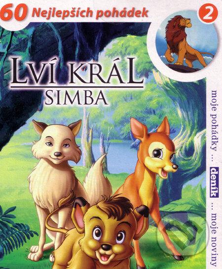 Lví král - Simba 2 DVD