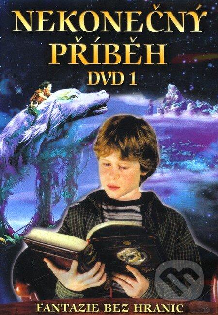 Nekonečný příběh I. DVD