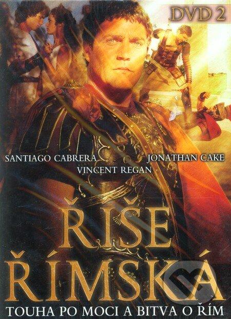 Říše římská II DVD