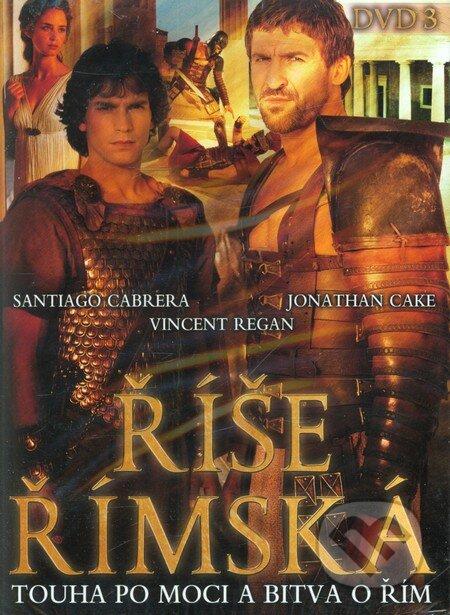 Říše římská III DVD