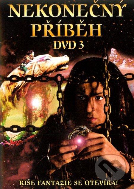 Nekonečný příběh III. DVD