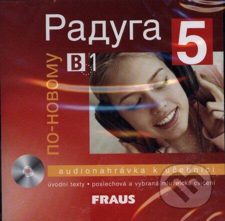 Raduga po novomu 5 - CD (1) -