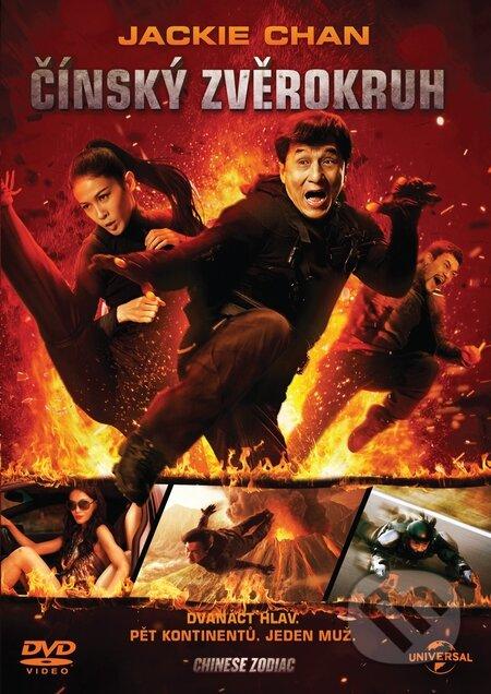 Čínský zvěrokruh DVD