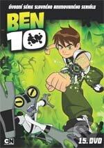 BEN 10 15. DVD