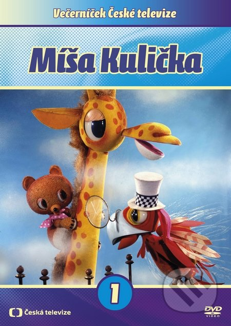 Míša Kulička 1 DVD