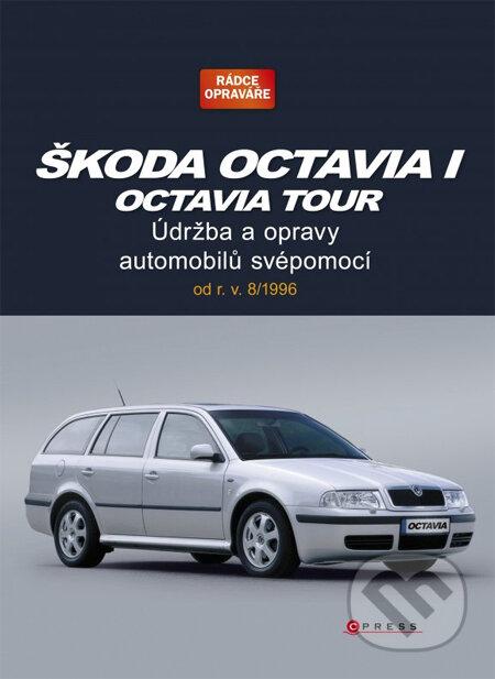 Škoda Octavia / Octavia Tour -