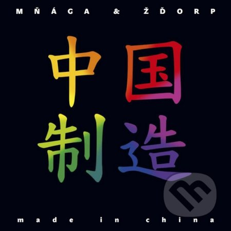 Mňága a Žďorp: Made in China LP - Mňága a Žďorp