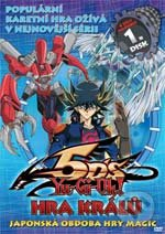 Yu-Gi-Oh 5D´s 1. DVD