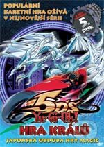 Yu-Gi-Oh 5D´s 5. DVD