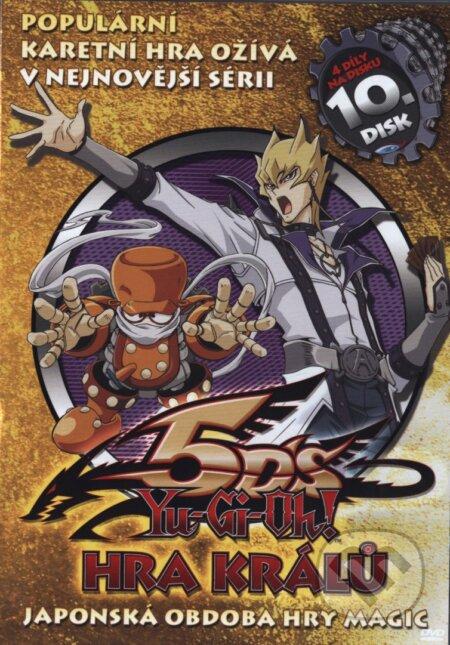 Yu-Gi-Oh 5D´s 10. DVD