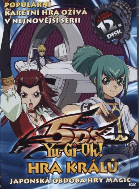 Yu-Gi-Oh 5D´s 12. DVD