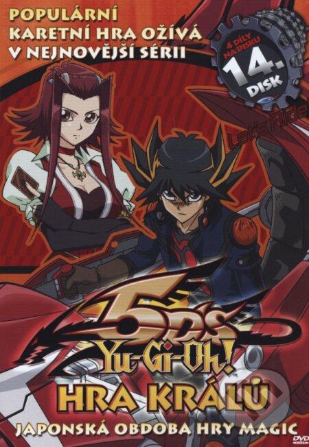 Yu-Gi-Oh 5D´s 14. DVD