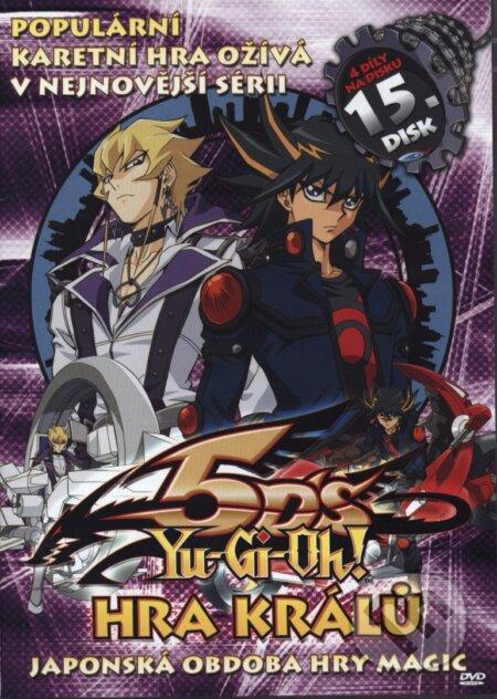 Yu-Gi-Oh 5D´s 15. DVD