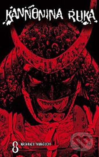 Kannonina ruka 8 - Yamaguchi Masakazu