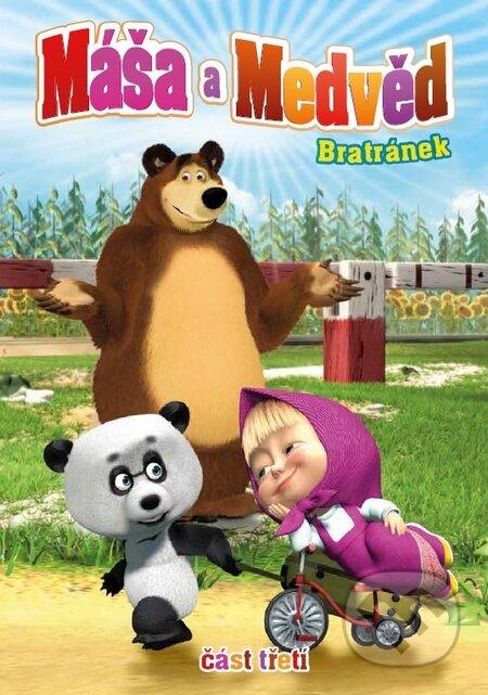 Máša a medvěd 3. DVD