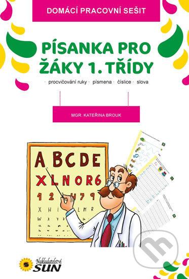 Písanka pro žáky 1. třídy (domácí pracovní sešit) - Náhled učebnice