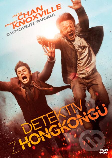 Detektiv z Hongkongu DVD