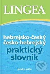 Hebrejsko-český a česko-hebrejský praktický slovník -