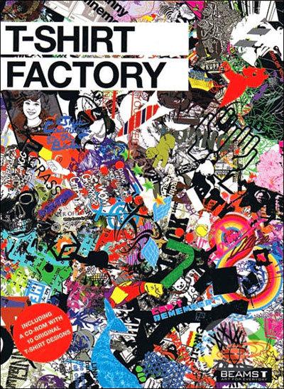 T-shirt Factory -