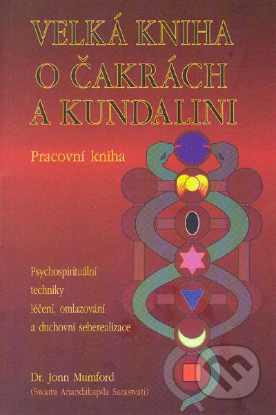 kundalini and chakra handbook mumford