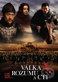 Vojna rozumu a cti DVD