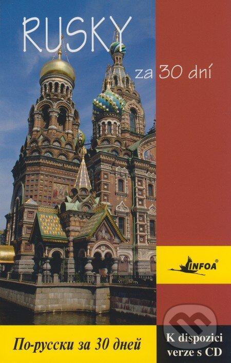 Rusky za 30 dní - Rudolf Dittrich