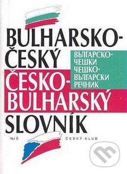Bulharsko-český, česko-bulharský slovník - Kryštof Uchytil