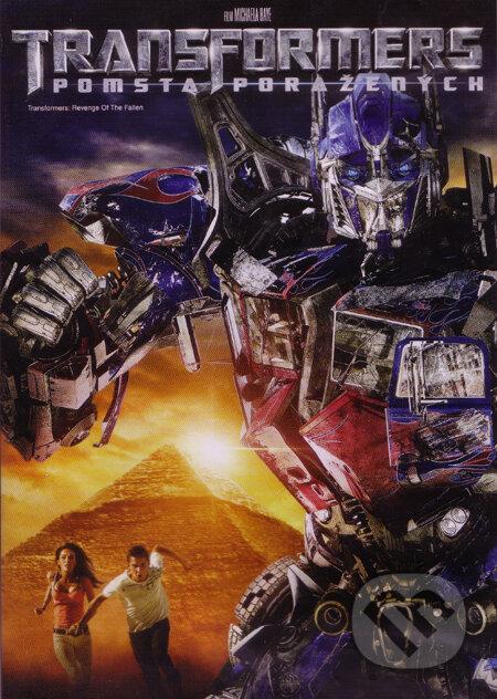 Transformers 2: Pomsta porazených DVD