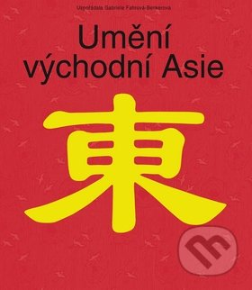 Umění východní Asie -