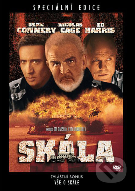 Skala DVD