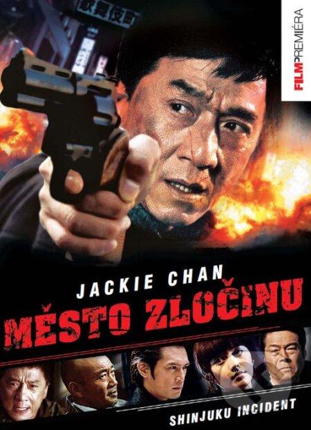 Mesto zločinu DVD